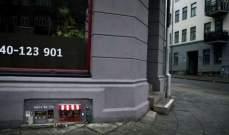 مطعم في السويد يفتتح فرعاً جديداً خاص للفئران في عيد الميلاد!