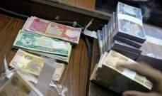 الدينار العراقي يسجل استقراراً مقابل الدولار