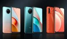 """تعرف الى الهاتف الذكي الجديد """"Redmi Note 9 Pro 5G"""" من """"شاومي"""""""