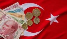 الليرة التركية تلامس أدنى مستوياتها في أسبوع.. بلغت 8.55 مقابل الدولار