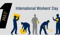 مذكرة إدارية باقفالالادارات والمؤسسات العامة والبلديات في 1 أياربمناسبة عيد العمال