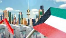 مجلس الأمة الكويتي يقر نهائياً قانون الإفلاس