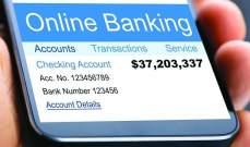 شابة أميركية تصبح مليونيرة ليوم واحد فقط.. بسبب خطأ مصرفي