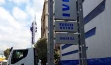 """""""إيفيكو"""" وموزعها """"أوماترا"""" يفتتحان مركزا جديدا للصيانة في بيروت"""