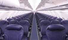 المقاعد الوسطى في الطائرات تهدد حياتكم... والسبب؟!