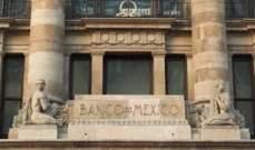 """توقعات برفع المركزي المكسيكي معدل الفائدة نتيجة انخفاض قيمة """"البيزو"""""""