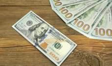 500 دولار تحولت الى 35 مليون ليرة بعد 22 عاماً!