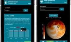"""""""ESD Research""""تطبيق جديد يتوقع كيف سيكون المناخ في عام 2100"""