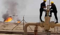 العراق يستأنف صادرات الخام من كركوك بعد تعليقها شهرا