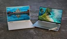 """""""ديل"""" تعتزم إطلاق إصدار جديد من الحاسب المحمول """"إكس بي إس 13"""""""