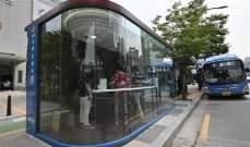 """محطات حافلات ذكية لمكافحة """"كورونا"""" في كوريا الجنوبية"""