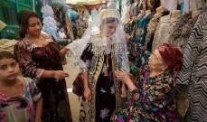 أوزبكستان تفرض قيوداً للحد من البذخ في حفلات الزفاف