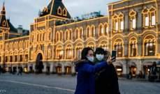 """روسيا.. حوالي 20% من المطاعم والمقاهي لم تصمد أمام قيود """"كورونا"""""""