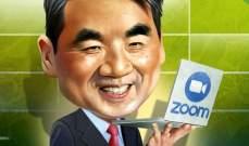"""رئيس """"زووم"""".. ملياردير جديد ينضم إلى قائمة الأثرياء بسبب أزمة """"كورونا"""""""