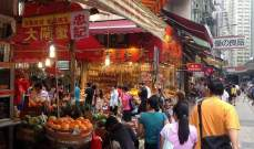 التضخم في الصين يرتفع 3 % خلال أيلول