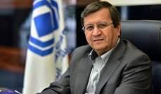 محافظ المركزي الإيراني: توصلنا لأساليب أفضل بتوفير النقد الاجنبي وبيع النفط