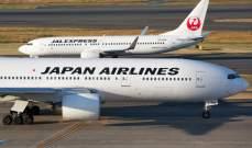 """""""إياتا"""": شركات الطيران قد تحتاج جولة جديدة من حزم الإنقاذ الحكومية"""