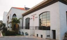بلدية الحدث تطلب من المحال التجارية وأصحاب المهن الالتزام بالتسعير بالليرة اللبنانية