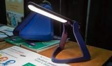 """""""ليكسي""""مصباح جديد لمساعدة مَن يعانون مِن صعوبات في القراءة"""