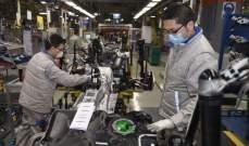 النشاط الصناعي في الصين يرتفع في حزيران بعكس التوقعات