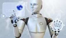 الذكاء الاصطناعي يضيف 182 مليار دولار لاقتصاد الإمارات بحلول 2035