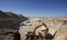 شركة مغربية إماراتية تدخل سوق الفوسفات في شرق أوروبا