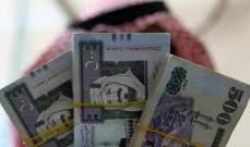 الاحتياطي الأجنبي السعودي يغطي الواردات 45 شهرا