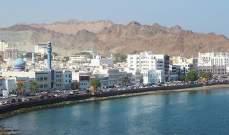 سلطان عُمان: الحكومة ستعمل على تقليص الدين العام والعجز المالي