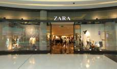 """مؤسس مجموعة """"زارا"""" يمتلكأكبر محفظة عقارية بين أثرياء أوروبا"""