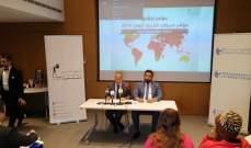 مؤشر مدركات الفساد 2019: لبنان يحتل المرتبة 137 من أصل 180