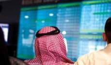 بورصة الأردن تغلق على إرتفاع بنسبة 0.16% عند 1827.22 نقطة