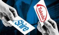 """""""تاكيدا"""" اليابانية للأدوية تدرس بيع مجموعة أصول في الأسواق الصاعدة بقيمة 3 مليار دولار"""