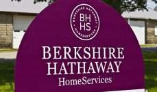"""السيولة النقدية لشركة """"بيركشاير هاثاواي"""" ترتفع لمستوى قياسي عند 128 مليار دولار"""