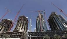"""تفعيل الإيجارات... هل يكون الحلّ لأزمة السّكن والتملّك؟...يشوعي لـ""""الإقتصاد"""": لبدل إيجار عادل تحدّده الدولة"""
