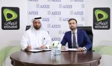 """""""اتصالات"""" الإماراتية توقع اتفاقية استراتيجية مع """"عزيزي للتطوير العقاري"""""""