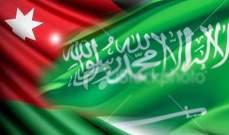 54 مليون دولار حجم استثمارات السعودية بالمناطق الحرة الأردنية