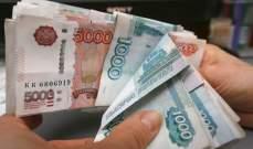 """روسيا: ما هي أكثر القطاعات الإقتصادية التي تضرر موظفوها من """"كورونا""""؟"""