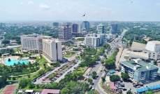 البنك الدولي يتوقع نمو اقتصاد غانا 1.4% في 2021