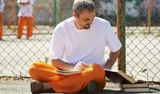 عقوبة 6 أشهر في السجنلرجل يقدم الطعام في مركز تأهيل... والسبب؟