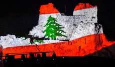 منظمة التعاون تصنف لبنان كملتزم كبير بمعايير الشفافية وتبادل المعلومات لاغراض ضريبية