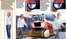 """""""جاغوار لاند روفر"""" تطورسيارة ذاتية القيادة مزودة بعيون لمشاهدة المشاة"""