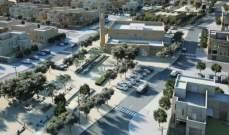 """السعودية: """"سكني"""" يسلم عدد من المواطنين أراضيهم المجانية في الحناكية"""