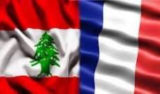 مصادر الإليزيه: المساعدات للبنان يجب أن تقابلها ضمانات ولم نحصل على ذلك
