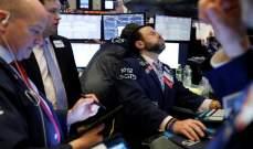 العقود الآجلة للأسهم الأميركية ترتفع مع ترقب تقرير الوظائف