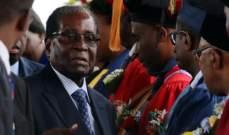 زيمبابوي...الانهيار الاقتصادي يدفع الطاغية موغابي الى الاستقالة ليخلفه نائبه إيمرسون منانغاغوا