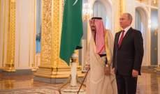 """بوتين: مستعدون للمساعدة في التحقيق في استهداف منشآت """"أرامكو"""""""