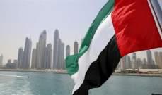 الإمارات تتصدر دول المنطقة بنمو التوظيف عبر الإنترنت
