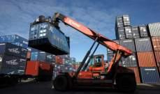 إرتفاع الصادرات الايرانية الى اميركا بنحو 37.8% في الاشهر الخمسة الماضية