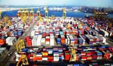 محكمة لندن تأمر جيبوتي بدفع 385 مليون دولار لموانئ دبي العالمية