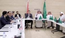 اتفاق سعودي طاجيكي لتوسيع نطاق التعاون التجاري